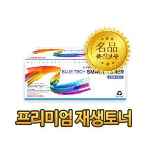 (토너팜) 삼성 MLT-D101S 검정/스마트재생토너/완제품