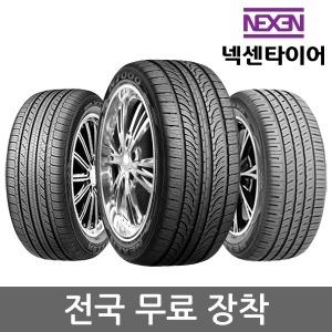 (무료장착/최신인증) 최신상품 초특가 SALE
