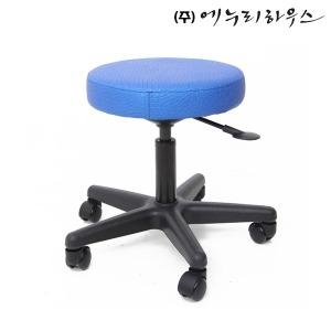 높낮이 조절가능 보조의자 바퀴의자 미용의자 EH5WH