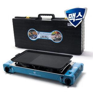 맥스 투버너 가스렌지 불판 세트/캠핑용품/휴대용