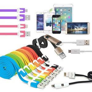 1+1 USB충전케이블/아이폰/휴대폰/충전기/케이블/무배