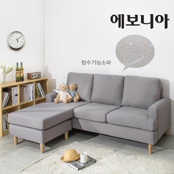 제니 패브릭소파/좌우변형가능/방수패브릭/3인쇼파