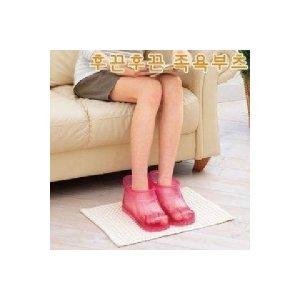 족욕 부츠 신발 족탕기 찜질 족욕기 족욕통 족욕신