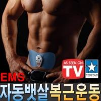파워핏 복부운동기 복근운동기 자동뱃살운동 EMS운동