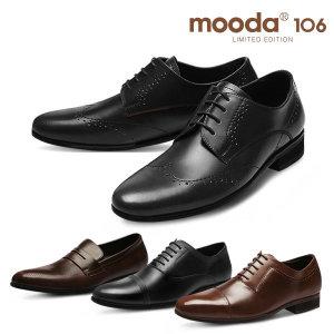 남자구두/남성/신발/로퍼/캐주얼/정장/키높이