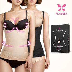 플레시크 시크릿 캐미솔-다이어트 몸매 상체 보정속옷