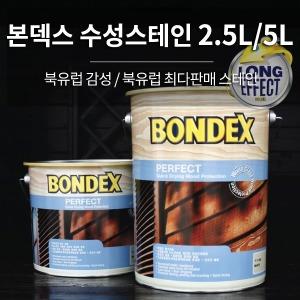 본덱스 수성스테인 대용량 2.5L/5L 직수입 우드스테인