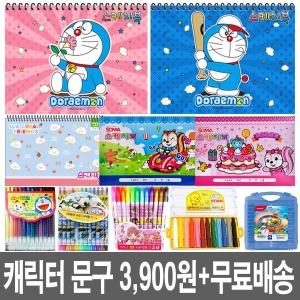 땡처리 단하루특가 캐릭터스케치북5권 무료배송