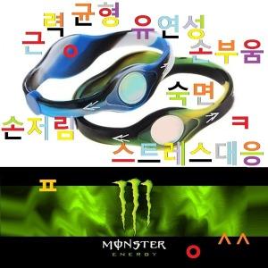 (특가) Monster Energy 건강팔찌 근력파워발란스 증가
