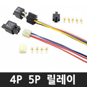 릴레이 모음 4P 5P 12V 와 24V 40A DC 컨택터