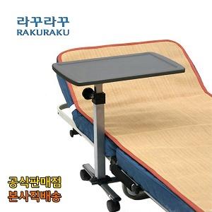아이디어가구 높이조절 사이드테이블 보조테이블 책상