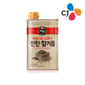 (neo) CJ 백설 진한참기름 500ml (CAN)/참기름/들기름