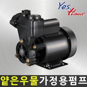 PH-150W/PH150W/한일펌프/비자동펌프
