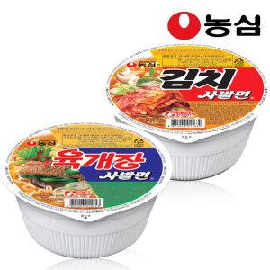농심 사발면 12입/육개장/김치/컵라면/라면/농심라면