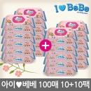 아이러브베베 아기물티슈 100매 20팩 / 본사직영판매