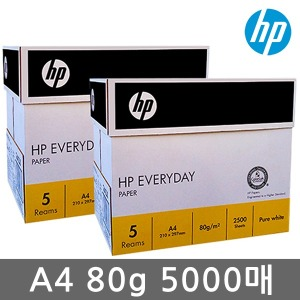 직배송 HP A4용지 복사용지 80g 2박스/더블에이
