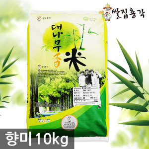 쌀집총각 특가 대나무향미 쌀 10kg  신동진 현미