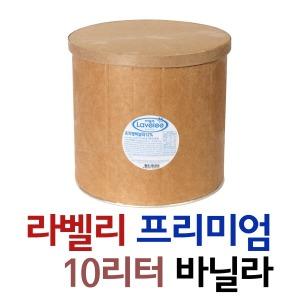업소용/아이스크림/라벨리/바닐라/프리미엄10리터