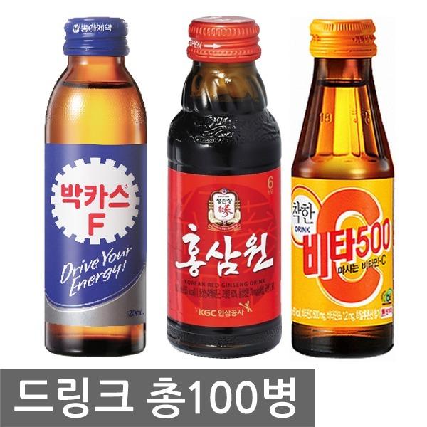 [정관장] 홍삼원/비타500/박카스 100mlx100병/드링크/음료수