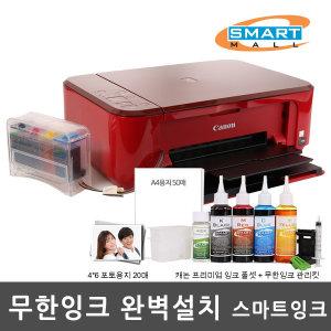 MG2590 MG3670 MX499 무한잉크복합기 프린터 팩스