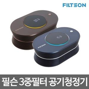 공식판매점 차량용 공기청정기 3중 카본필터 미세먼지