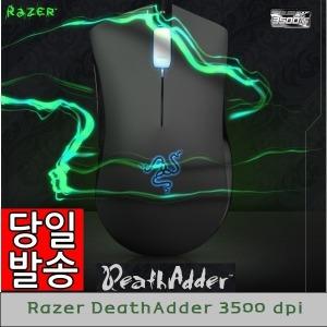 Razer DeathAdder 3500dpi/데스에더3500/박스정품