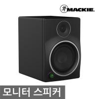 MACKIE MR5 MK3 맥키 정품 5.25인치 50W 모니터스피커