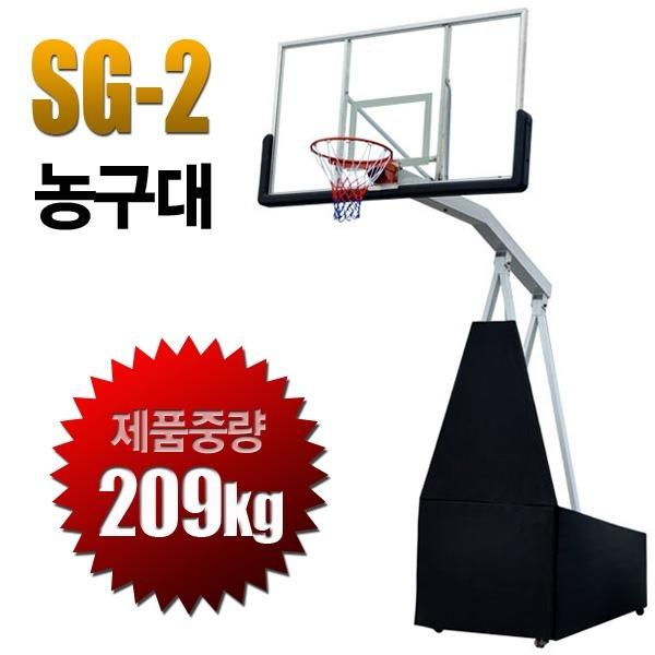 지아이엘 SG-2 프리미엄 농구대 이동식 높이조절 농구