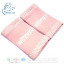 위드맘 손목보호대 2p/ 산모용 아대. 임신 출산용품
