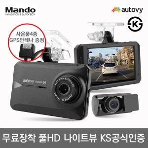 무료장착+GPS 오토비 SP100 (32G)풀HD 2채널 블랙박스