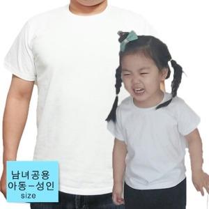 공장직영생산/민트반팔1700원/단체티/무지티/기본티