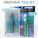 �̳ø� ��set//�⺻�� tool ��Ʈ ����� �� ������ �Ǵ� ����� �۾�