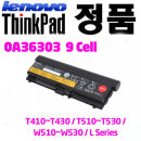 Lenovo 0A36303 T410 T420 T510 T520 70++ 9Cell