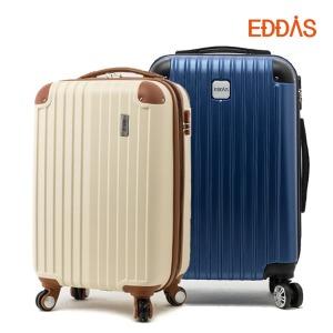 봄신상 에다스 캐리어 인기상품 할인전 여행가방