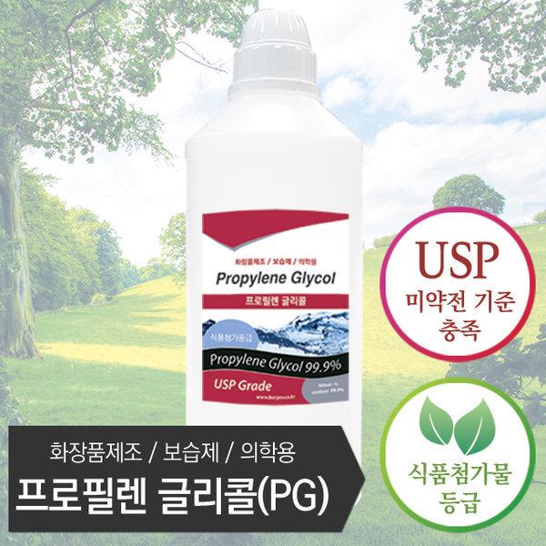 1L 프로필렌글리콜(PG) DIY재료 식품첨가물