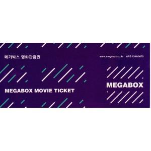 메가박스영화예매권(예매대행-당일예매 가능)