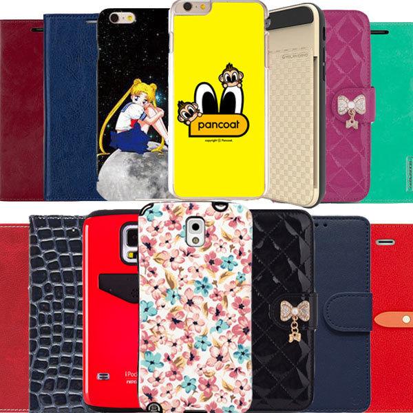 핸드폰케이스 갤럭시S7 S6 노트5 4 3 아이폰6 7 G6 G5