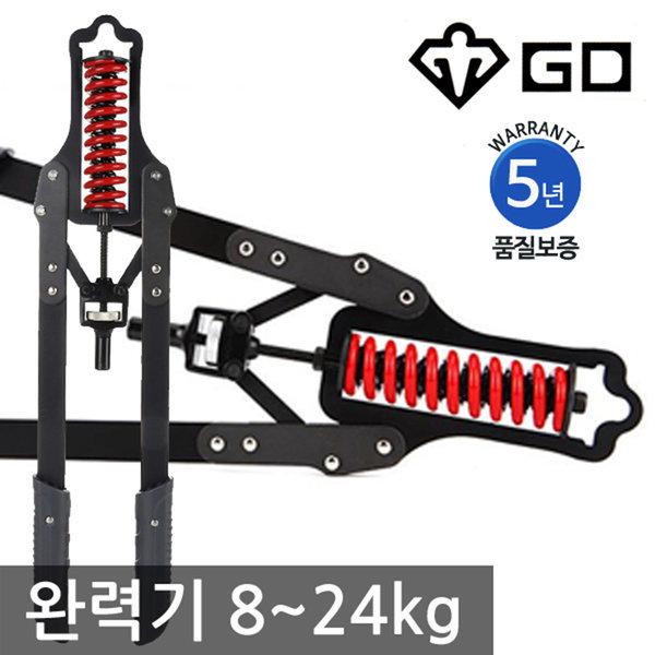 GD A-FORCE 완력기/일반용/8~24kg/근력/상체운동/헬스
