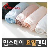 맘스데이 임산부 요일팬티 5종세트/임산부 속옷