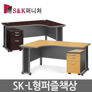 sk퍼니처/L형책상/사무용가구/책상/ㄱ자책상/사무책상