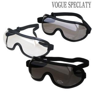 대만 방풍고글 UV400 스포츠글라스 자전거 선글라스