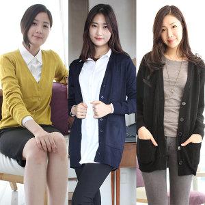 라쏠 봄가을가디건/기본브이넥/롱기장/여성정장유니폼