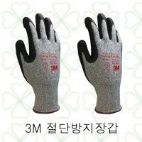 3M절단방지장갑/3M코팅장갑/절단방지장갑