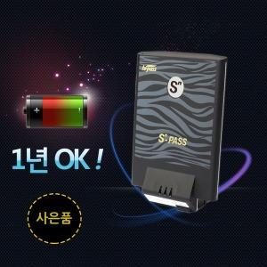 무선/ SN-PASS/무료등록/당일발송/사은품