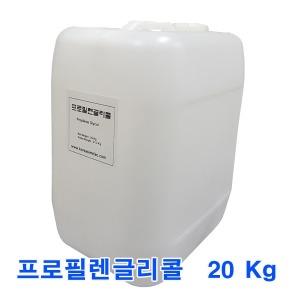 프로필렌글리콜 PG  Propylene Glycol 20 Kg