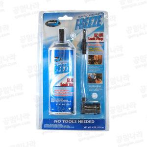 존슨 에어컨 누수방지/누유탐지제/냉매보충/형광물질/