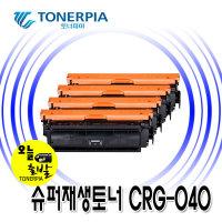 재생 CRG-040 LBP710cx LBP710cxz LBP712cx LBP712cxz