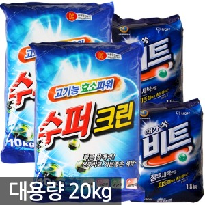 (21kg특가)세탁세제10.5kgx2개 스파크 비트 슈퍼타이