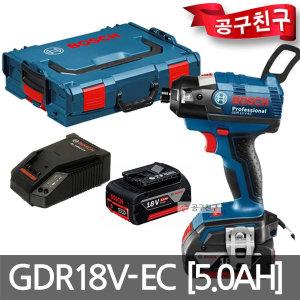 보쉬 GDR18V-EC 충전임팩트드릴 18V 5.0Ah 배터리2개
