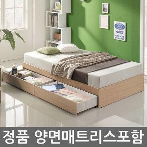 평상형 침대  스프링  싱글(S)  /하포스침대 서랍형